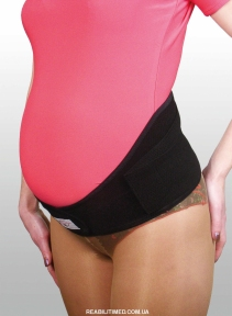Бандаж для вагітних ГЛ-1