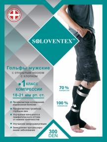 Гольфи компресійні чоловічі, з відкритим носком, 1 клас компресії, з бавовною,300 DEN. Арт. 210